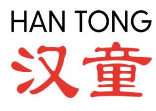 Hantong Logo panda ohne descr